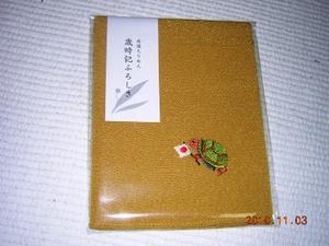 Dscn7167
