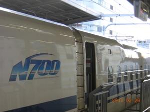 Dscn7646