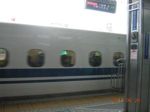 Dscn7971